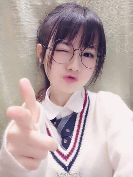bangs with glasses korean