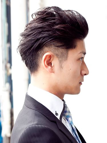 Brush Back undercut